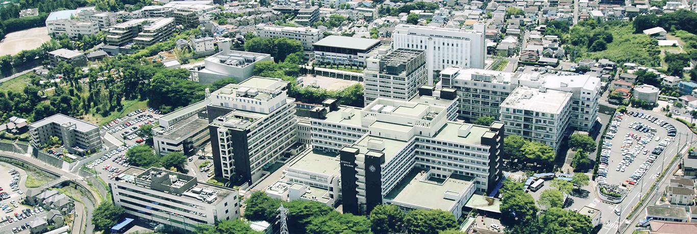 医科 聖 大学 病院 マリアンナ